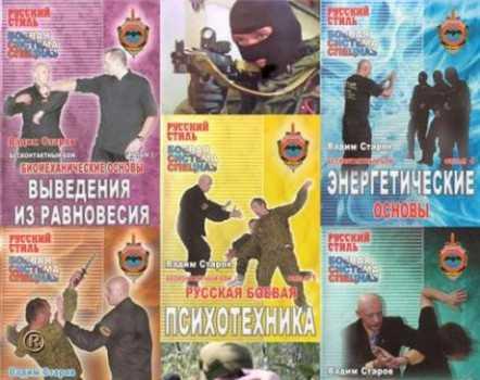 диетолог руслана пископпель официальный сайт